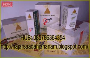 hajar-jahanam-saadah-49